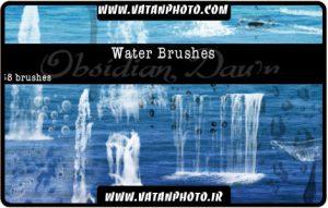 براش زیبای قطرات آب و آبشار