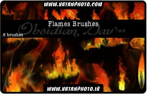 براش با کیفیت از شعله های آتش
