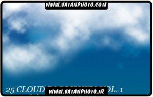 براش زیبا و جذاب از ابر با کیفیت بالا