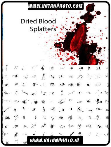 براش با کیفیت از لکه های جامد خون