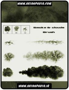 براش ایجاد دود و مه و ابر با کیفیت بالا