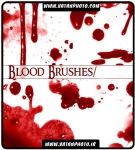 دانلود براش بسیار طبیعی از خون و لکه های خون