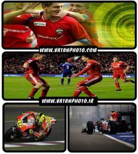 مجموعه عکس های ورزشی با کیفیت بالا+ HD
