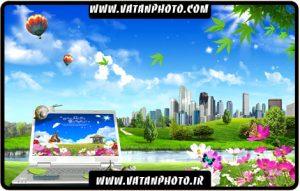 طرح تبلیغاتی گل و طبیعت و لب تاپ