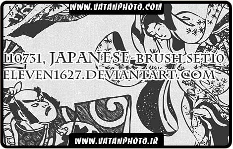 براش بسیار جذاب اشکال ژاپنی برای کارهای گرافیکی