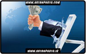 طرح لایه باز کسب در آمد و پول از اینترنت