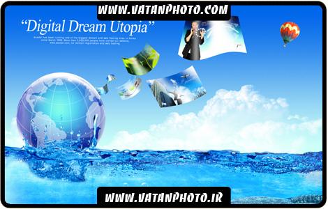 طرح تبلیغاتی کره زمین شناور در آب