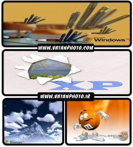 مجموعه عکس تبلیغاتی سیستم عامل اکس پی+ wallpaper