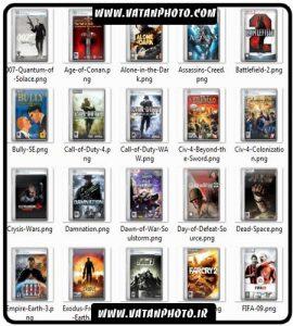 مجموعه اول بسته بازی های رایانه ای با فرمت PNG
