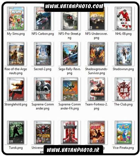 مجموعه دوم از آیکن بازی های رایانه با فرمت PNG