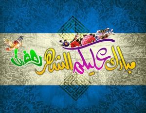 بنر شهری ماه مبارک رمضان psd