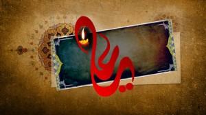بنر شهادت امام علی و شب احیاء psd