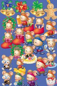 آیکن عروسکی فانتزی موش