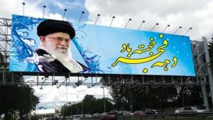 طرح بنر طولی 22 بهمن و دهه فجر psd