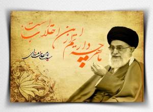 طرح لایه باز 22 بهمن و دهه فجر psd