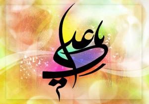 طرح لایه باز بنر ولادت امام علی psd