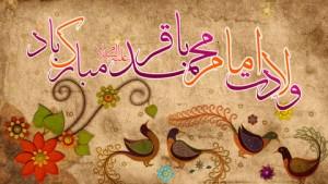 طرح لایه باز بنر ولادت امام محمد باقر psd
