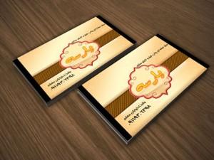 طرح لایه باز کارت ویزیت خدمات چاپ psd