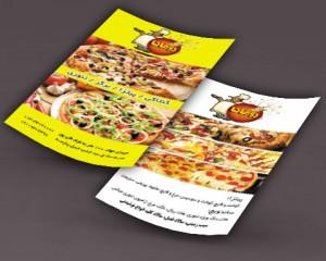 تراکت تبلیغاتی پیتزا فروشی psd