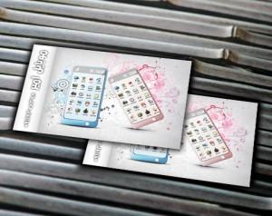 طرح کارت ویزیت فروشگاه موبایل psd