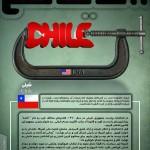 پوسترهای نمایشگاهی سلطه سنگین شیطان در جهان