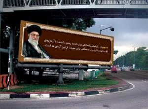 طرح لایه باز بنر گرامی داشت 22 بهمن psd