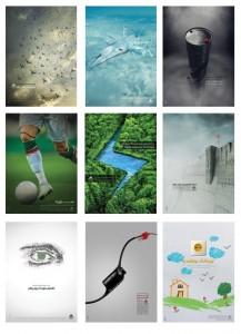 مجموعه پوستر نمایشگاهی توانمندی های ایران