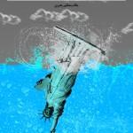 پوسترهای نمایشگاهی آمریکا از زبان امام خامنه ای