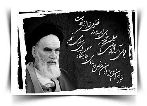 طرح لایه باز بنر رحلت امام خمینی ره psd