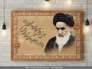 طرح لایه باز بنر شهری رحلت امام خمینی psd