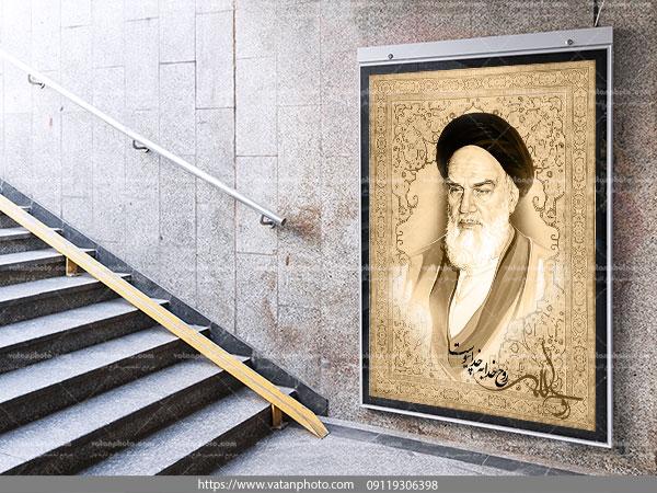 طرح بنر سالگرد ارتحال امام خمینی psd