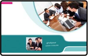 طرح لایه باز بروشور تجاری اداری با فرمت psd
