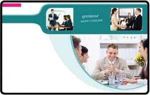 بروشور اداری و تجاری قابل ویرایش psd