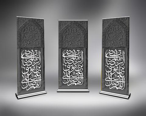 طرح استند شهادت امام رضا psd