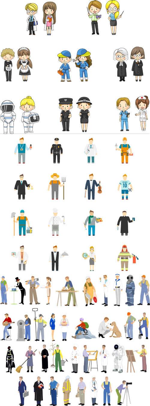 وکتور کاراکتر انسان با مشاغل مختلف AI و TIF