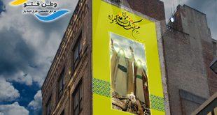 طرح لایه باز بنر تبریک عید سعید غدیر خم psd