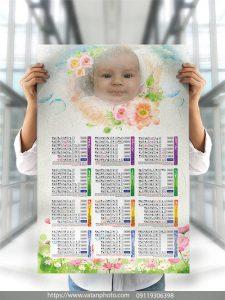تقویم 96 عکس کودک psd