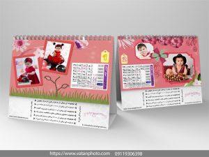 تقویم 96 رومیزی عکس کودک
