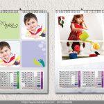 تقویم 96 دیواری فون کودکانه