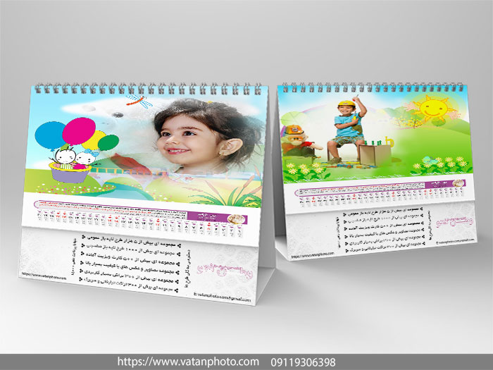 تقویم 96 رومیزی فون عکس کودکانه