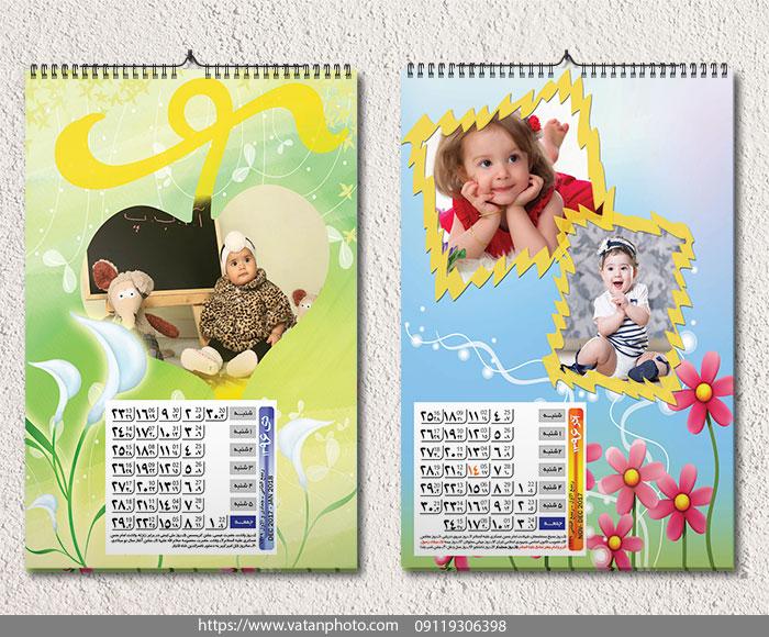 تقویم 96 دیواری فون کودک