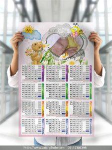 تقویم 96 قاب عکس کودک psd