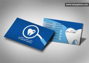 کارت ویزیت دندانپزشکی psdom