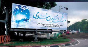 دهه فجر 22 بهمن psd