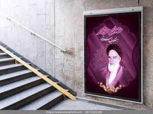 طرح 22 بهمن دهه فجر