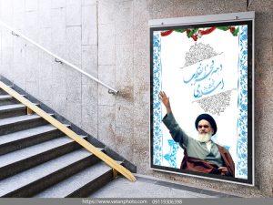 طرح لایه باز 22 بهمن دهه فجر