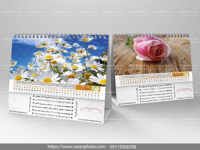 تقویم 96 رومیزی گل