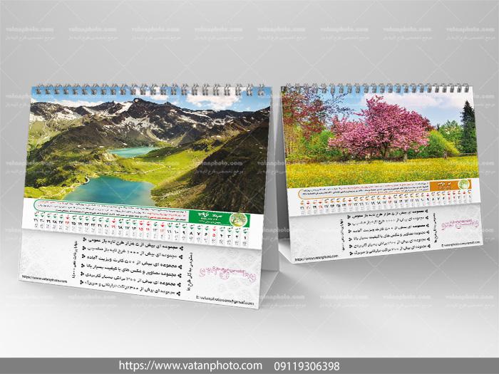 تقویم رومیزی 96 طبیعت