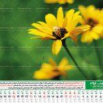 تقویم رومیزی گل