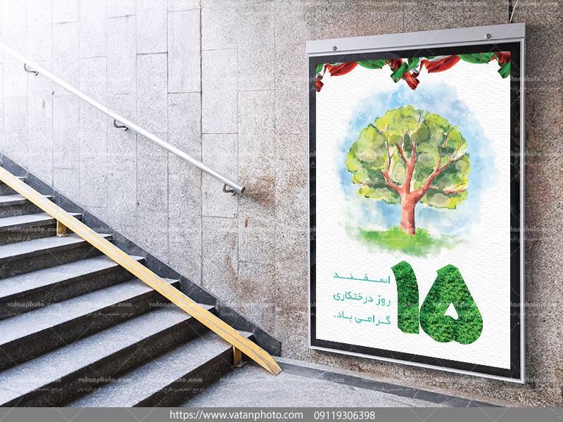 طرح لایه باز درختکاری